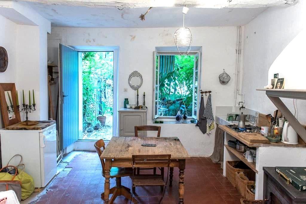 Maisonnette avec jardinet - Palairac - Rumah