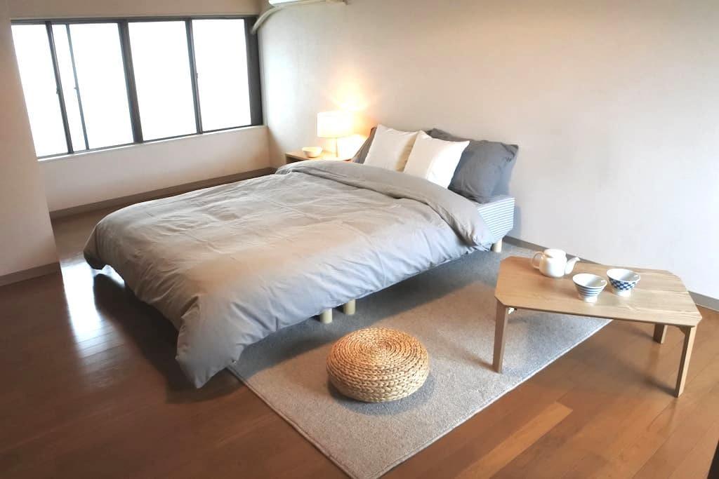 Slow Living in Fushimi, 1min st - 京都市伏見区 - Wohnung
