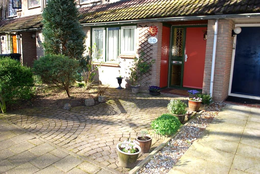 Guesthouse Holland Rent A Room - Hellevoetsluis