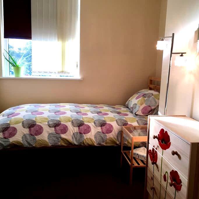 Private Single Room in town centre - Macclesfield - Casa