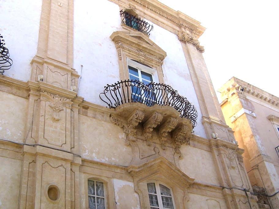 Casa vacanze Palazzo Astuto - Noto - Apartment