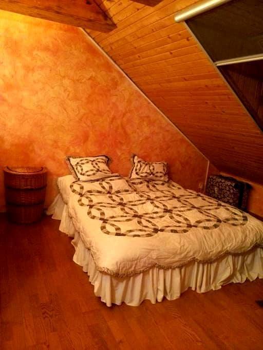 Cozy attic apartment near Vienna - Rovinka