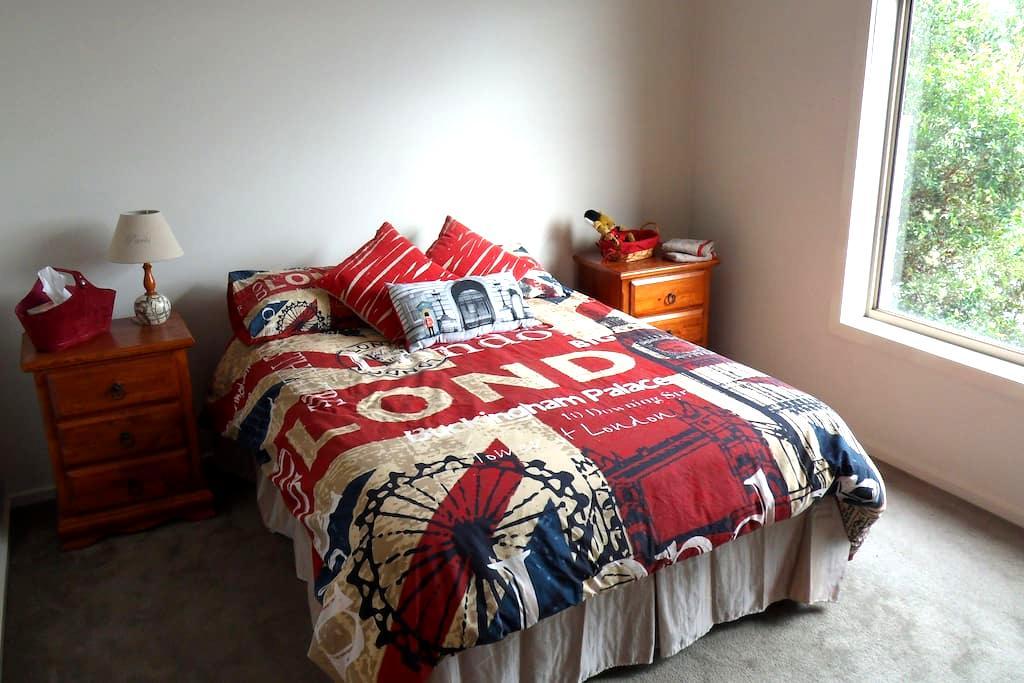 Maribyrnong comfortable & spacious - Maribyrnong - House