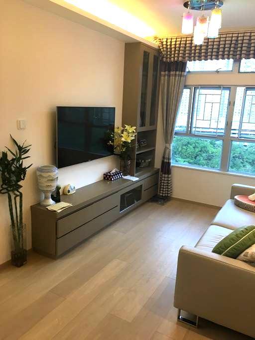 全屋新裝修 女房東只歡迎女房客入住 Female Host, New Decoration - 香港 - Appartement
