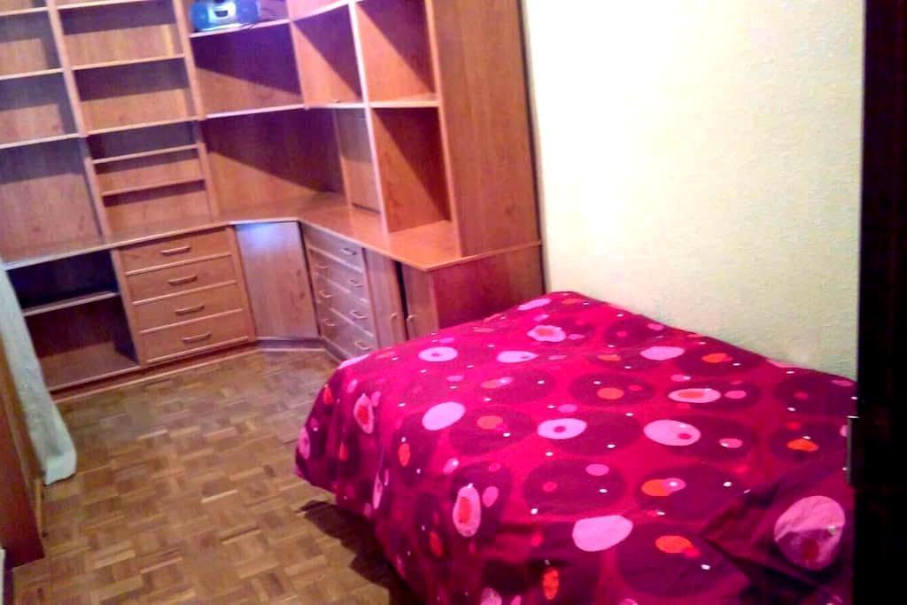 Habitacion privada en Madrid - Madrid - Apartamento