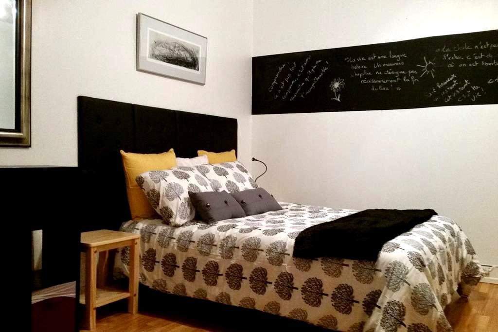 Bienvenue chez vous ;) - Québec - Appartement