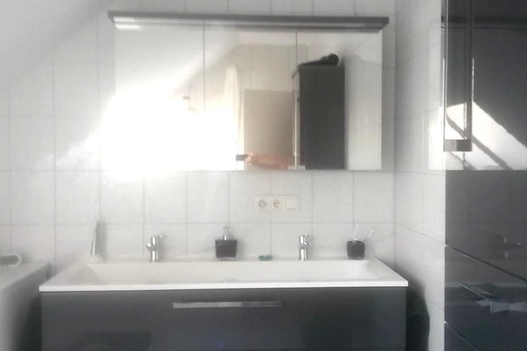 Modern, riesen Wasserbett - 慕尼黑 - 公寓