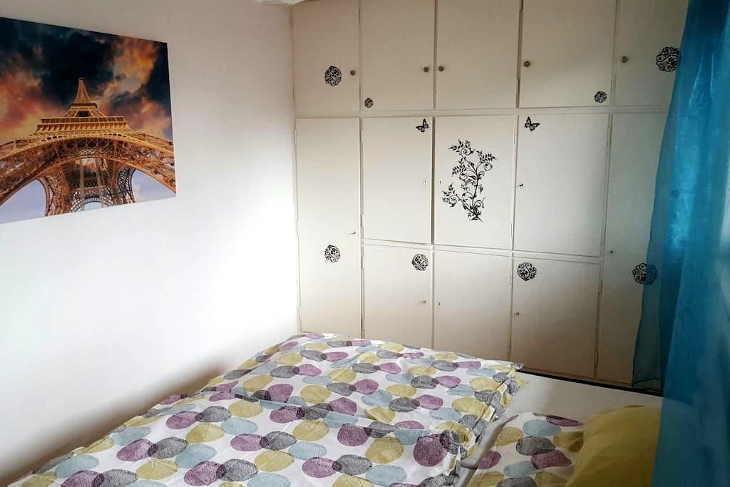 Beautiful & Cosy Apartment - Reutlingen