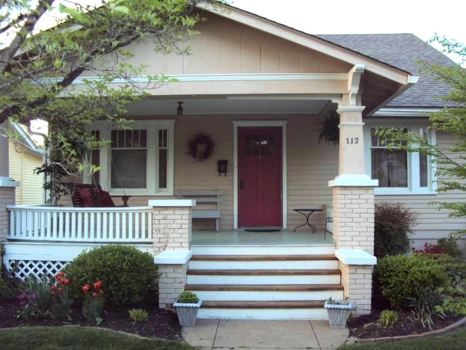 Bardstown Bungalow - Bardstown - House