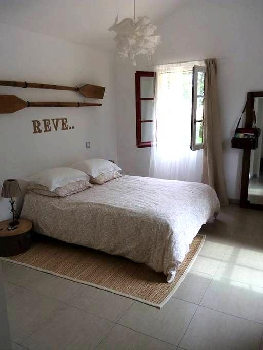 Dormir dans  une maison éclusière - Nort-sur-Erdre