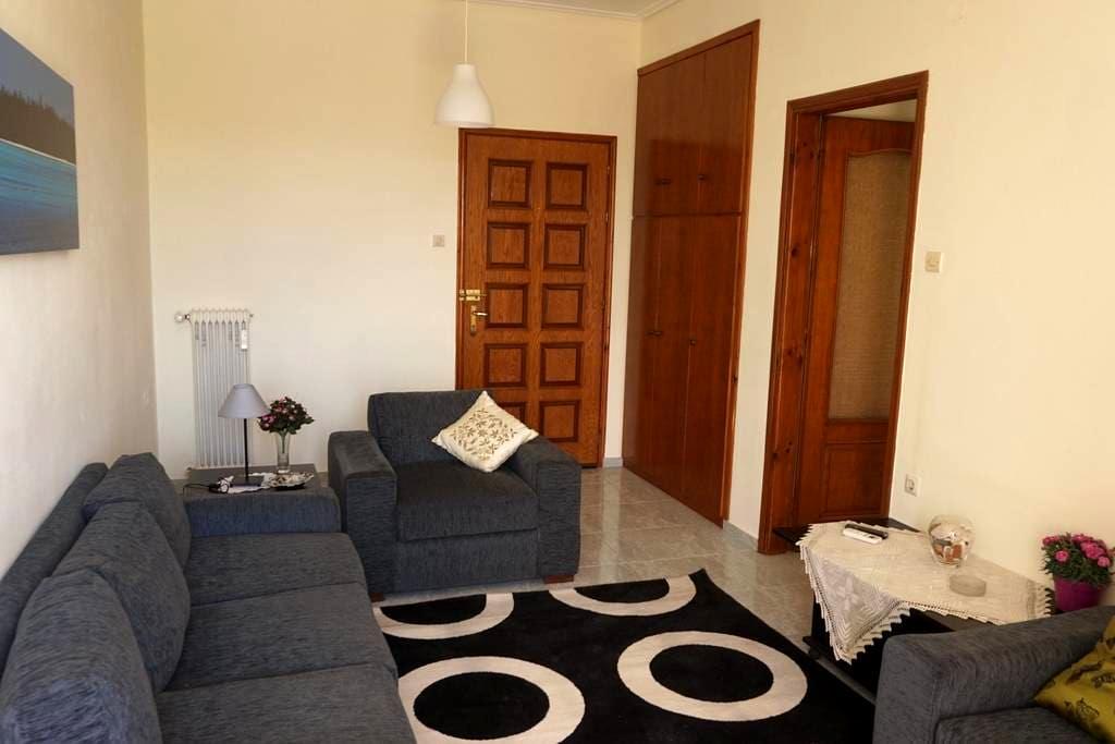 Elegant apartment near the beach - Nea Agchialos - Lägenhet