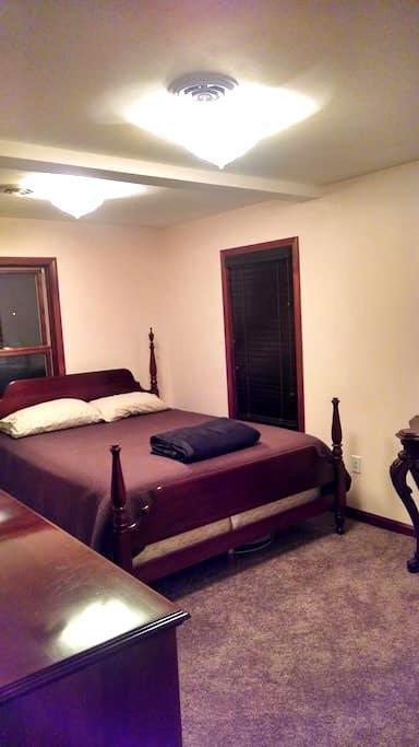 Queen Guest Room - Mercersburg - Hus