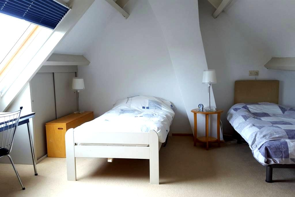 Room close to Eindhoven airport2 - Vessem - Гестхаус