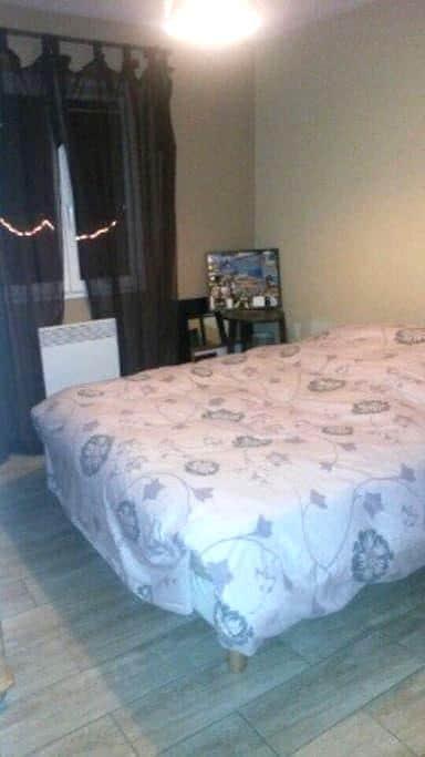 chambre dans jolie maison neuve au calme - Romorantin-Lanthenay - Dom