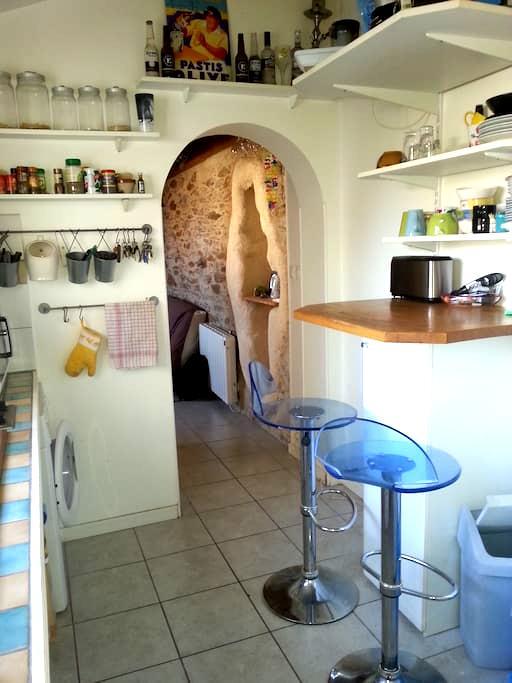 In the center of Nantes' island - Nantes - Apartment