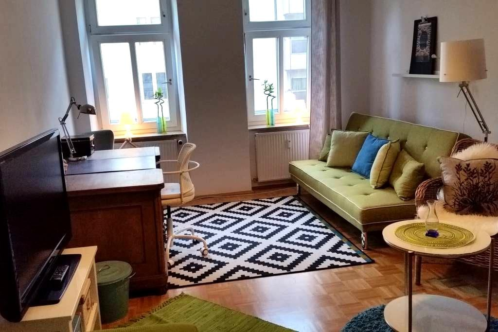 Nice WG Room - München - Apartment