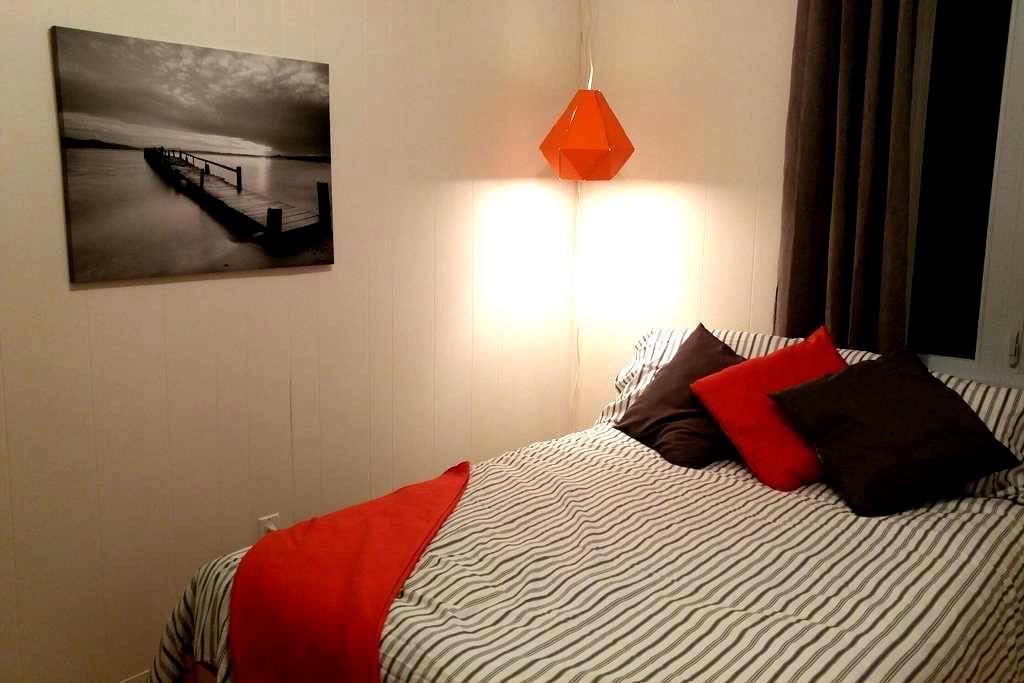 Petit pied-à-terre à Nicolet (2e chambre) - Nicolet - Apartemen