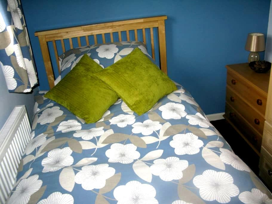 Snug single room, north Bristol - Stoke Gifford - Casa