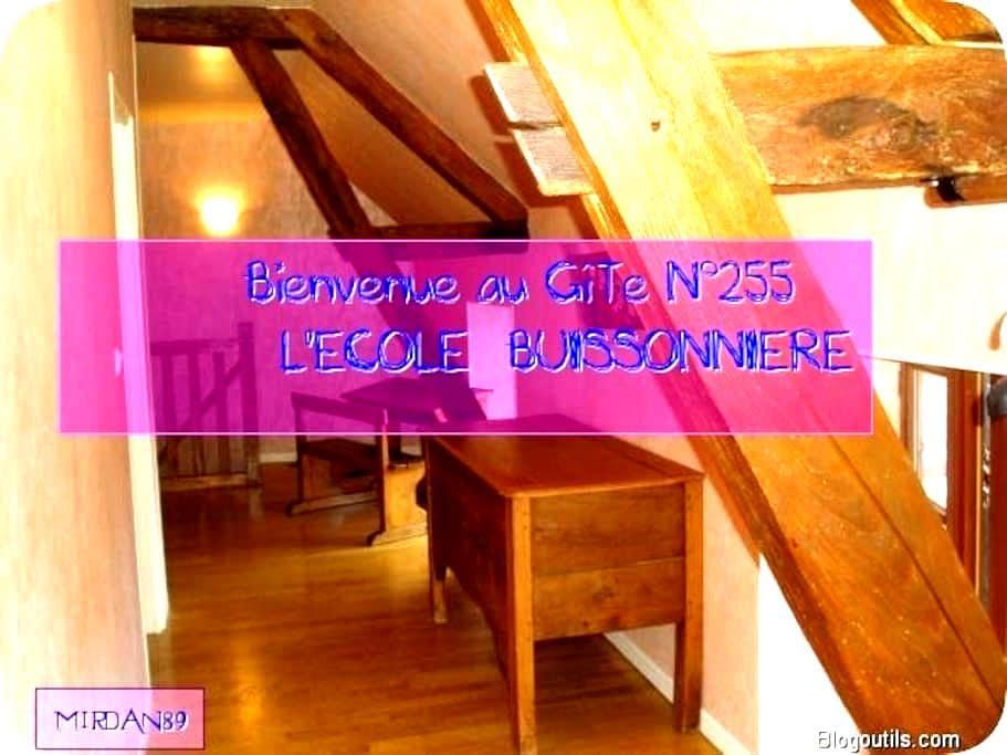 Gîte de France L École Buissonnière - Chéu - Huis