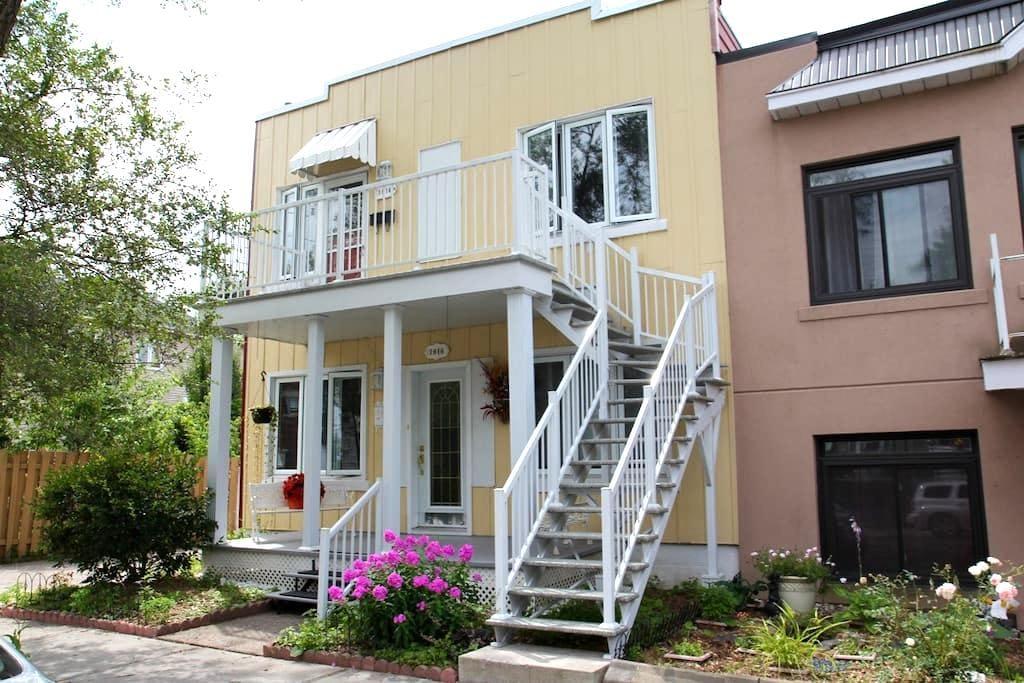 Appartement clé en main - Montréal - Appartement
