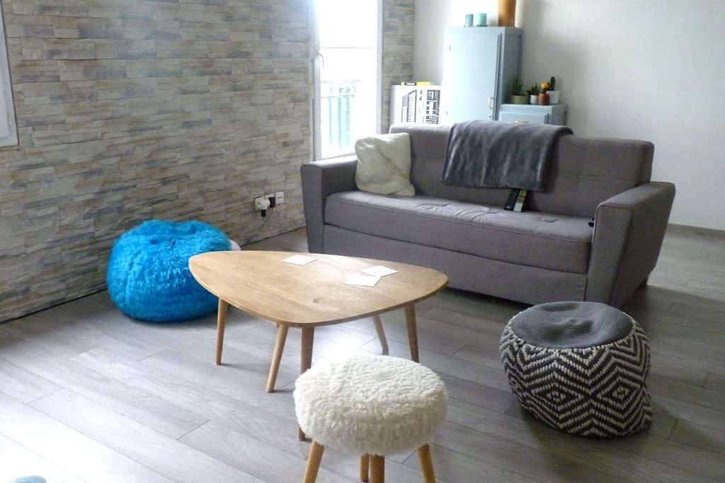 Beau F2 Disney - Bussy-Saint-Georges - Apartmen