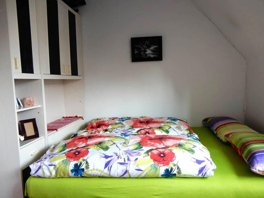 Gästezimmer nahe Zentrum und Uni - Rostock - Lägenhet