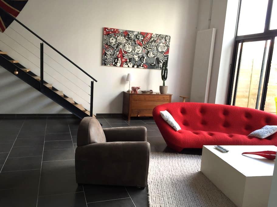loft centre ville jacuzzi garage - Труа - Лофт