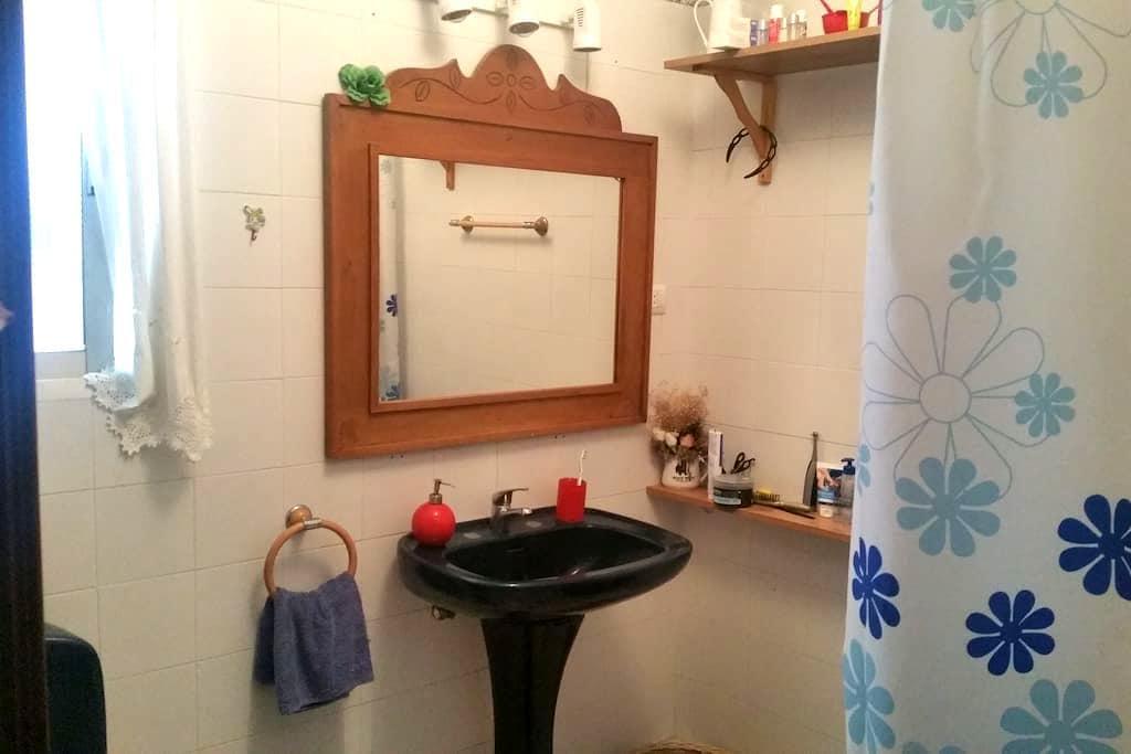 Se alquila habitacion privada - San Fernando - Dům