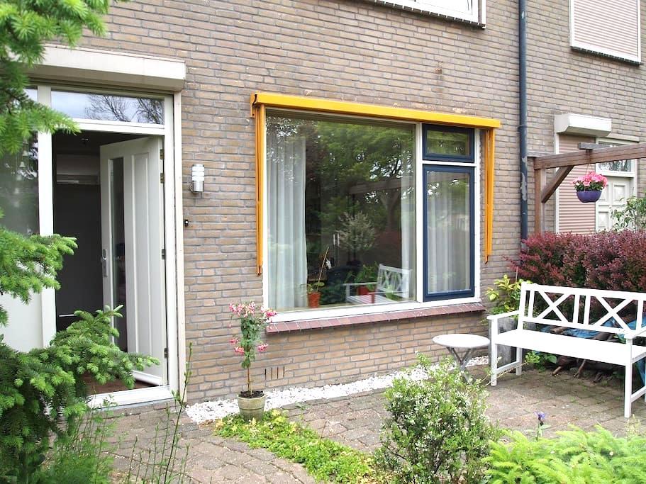 3 slaapplaatsen beschikbaar - Wijchen - บ้าน