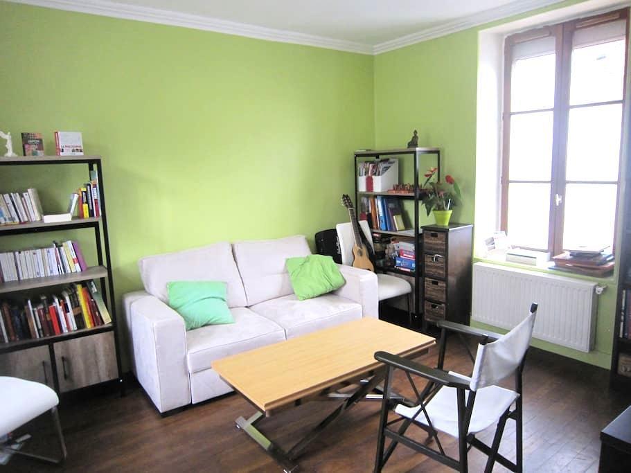 Chambre dans un cadre paisible - Viarmes - Ev