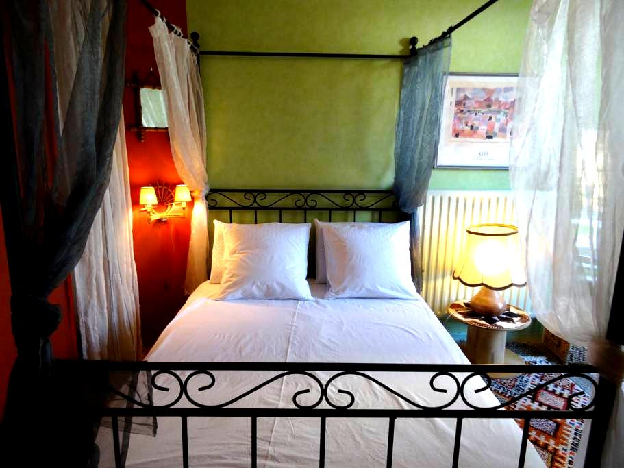 Chambre prox campus & jardin privé - saint martin d'hères - Huoneisto