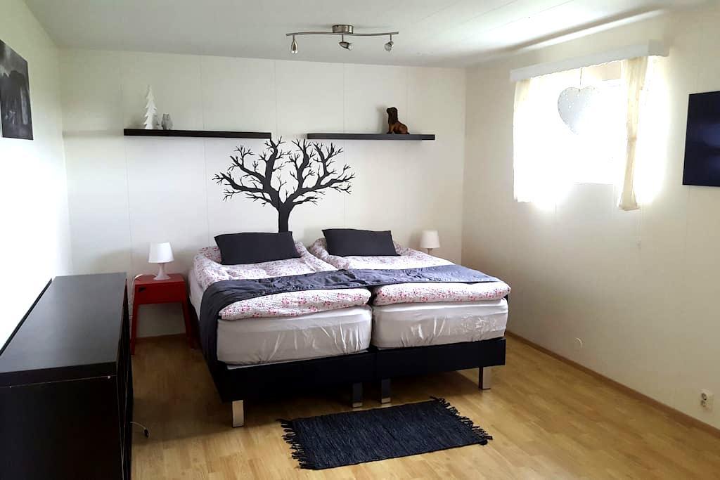 Apartment in the countryside - Hvolsvöllur - Apartamento