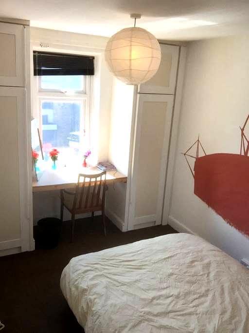 Double room - Experienced host. - Cardiff - Ház