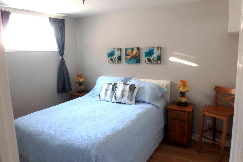 Logement privé, accueillant; planchers chauffants - Blainville - Apartment
