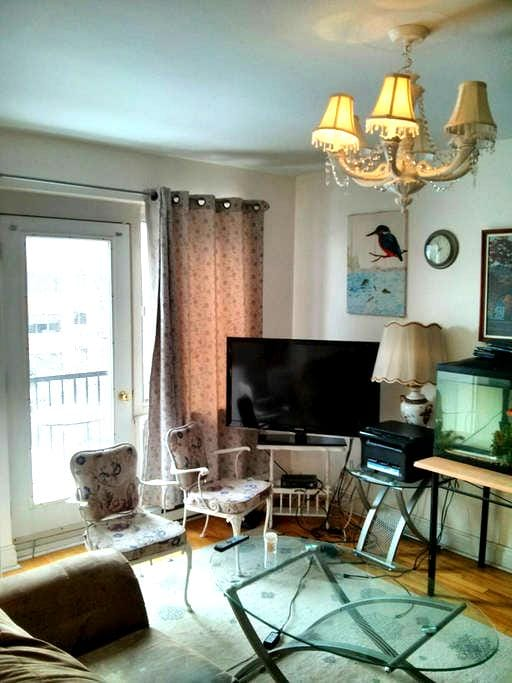 Appartement tres confort à Montréal - 皇家山