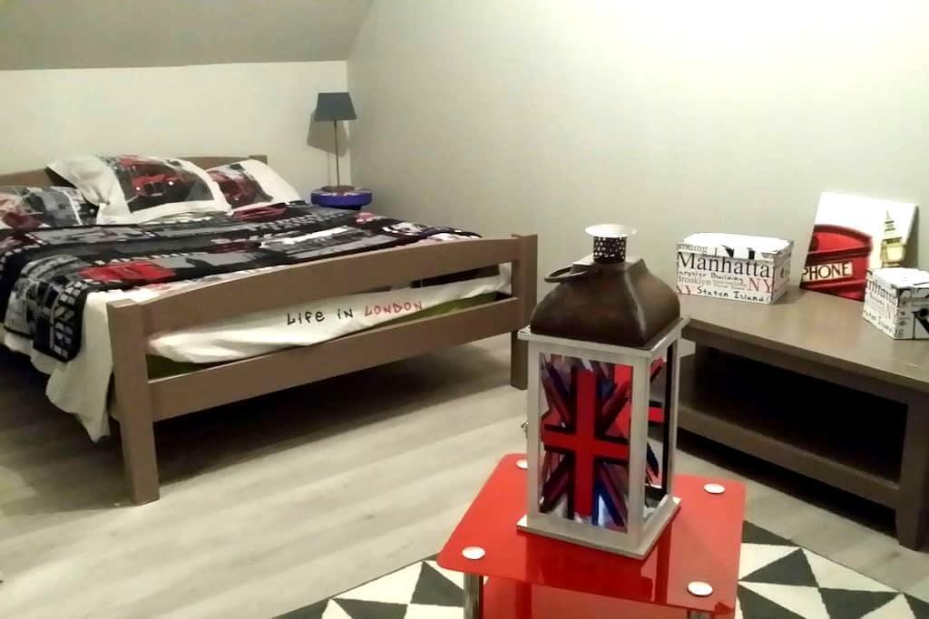 Chambre dans maison partagée - Néville - Casa