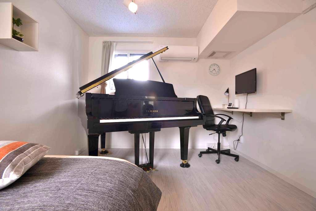 Sugamo C2X Piano 6min #201 - Toshima-ku - Apartmen
