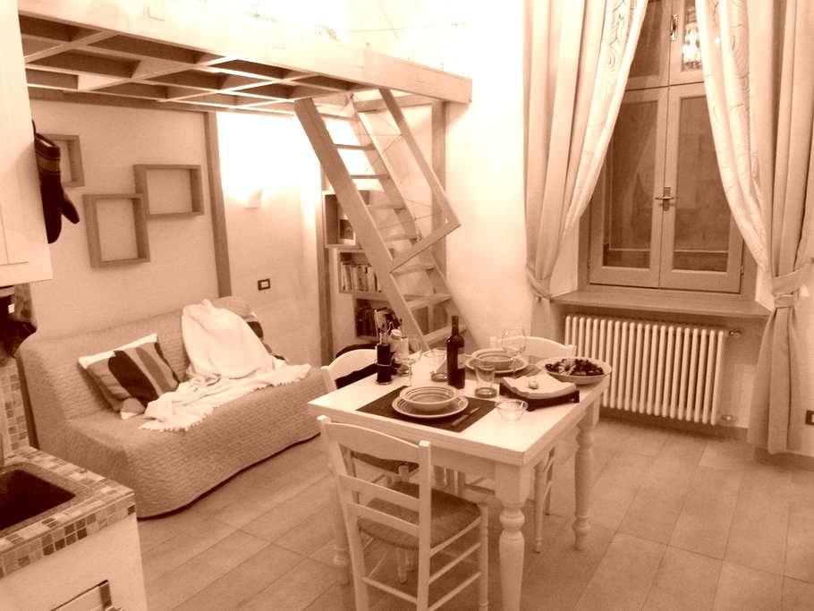 Monolocale nel cuore della Contrada - Torino - Apartment