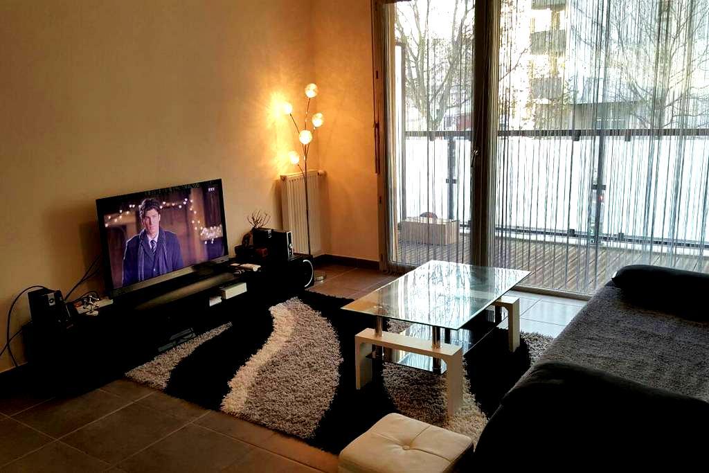 Appartement F2 Moderne et Cosy, proche Paris - Bagneux - Apartamento