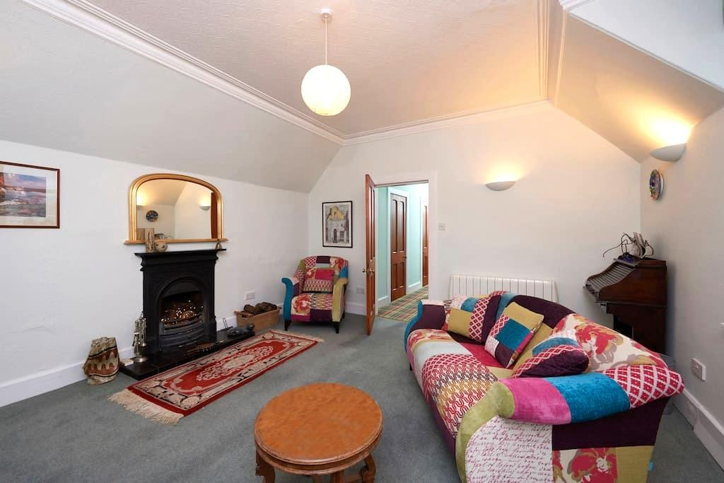Superb apartment in the Old Station, Beauly - Beauly - Appartement