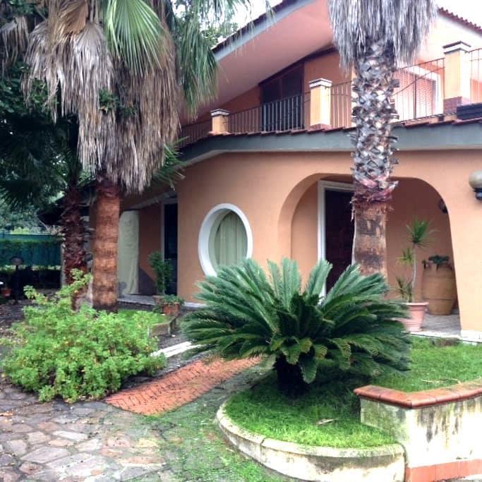 Pompei - Vesuvio 2 rooms in villa - Terzigno - Vila