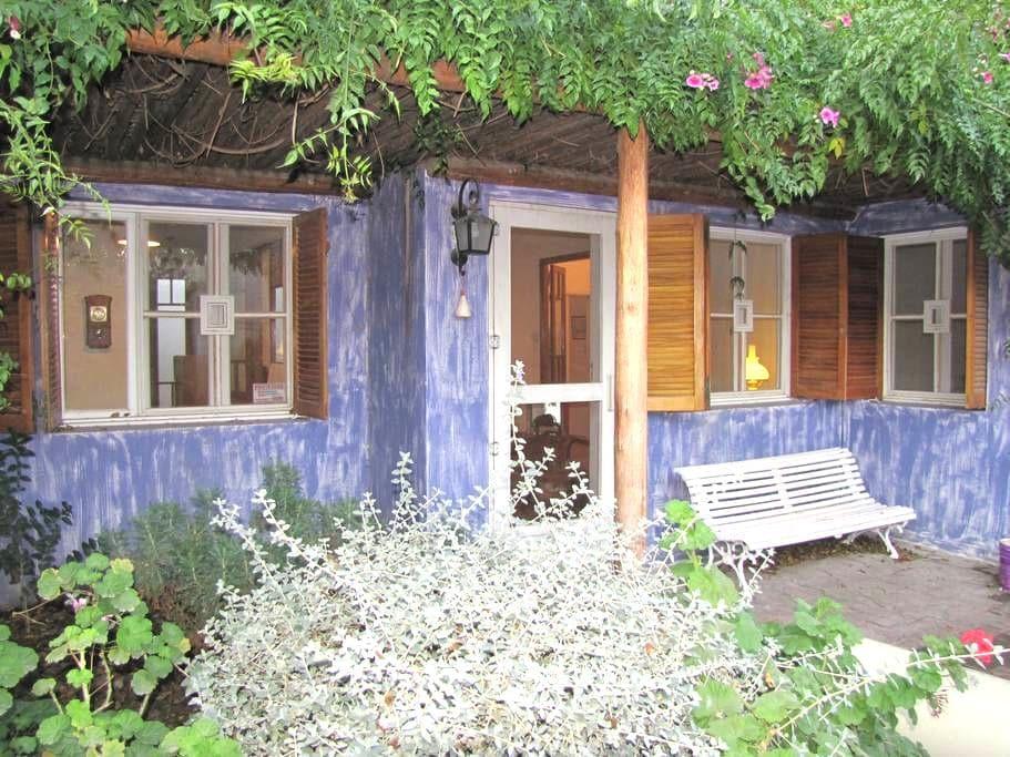 Tŷ Glas Patagonia - Trelew - Talo