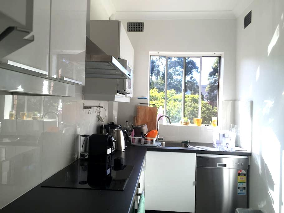 Single Room Kogarah Near Station - Kogarah - Apartamento