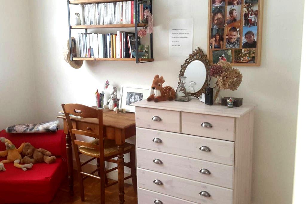 Chambre agréable dans maison calme. - Saint-Gervais-les-Bains - Casa