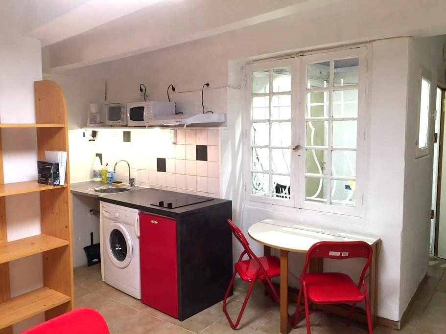 Studio in the Heart of Aix - Aix-en-Provence