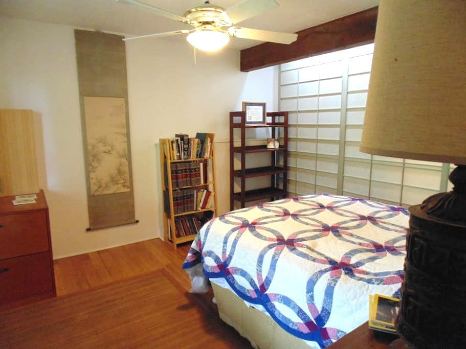 Japanese room at Big Bear Place - Issaquah