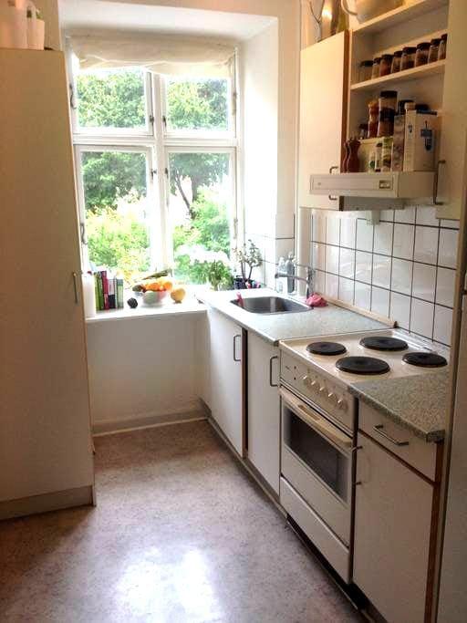 Cozy apartment in central Aarhus - Aarhus - Byt