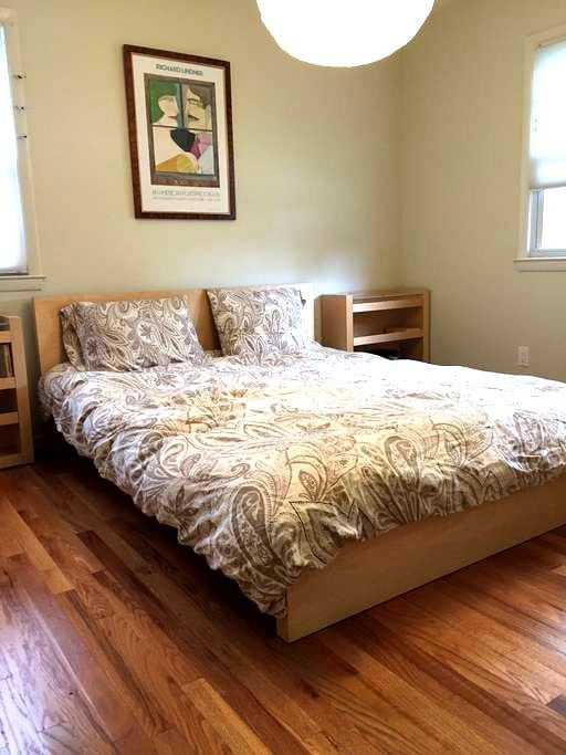Mamaroneck one bedroom & private bath. - Mamaroneck - 独立屋