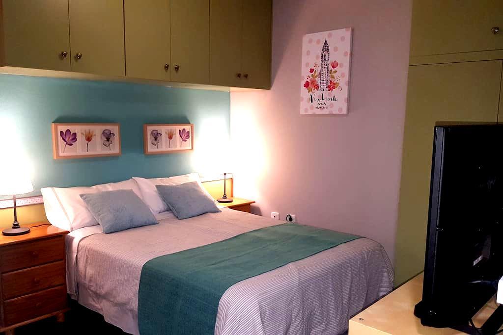 """""""DALIA"""" Nice Apartment. FREE WIFI - Vecindario - Apartment"""