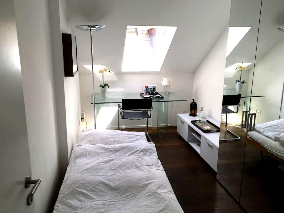 Private room in center of Zurich - Zurych - Apartament
